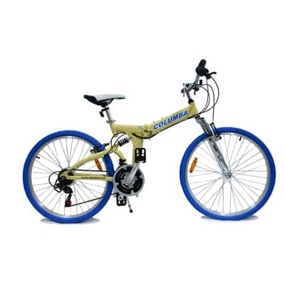 3. Columba 26 Inch Alloy Folding Bike